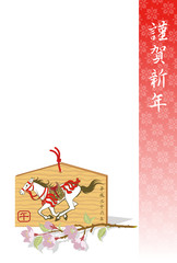 Prayer Block about horse,Japanese New Year's card Design