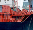 bow of the cargo ship