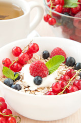 Breakfast with cereals and berries