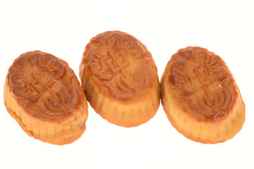Freshly Baked Mini Moon Cakes