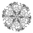 Arabian ornament flower for decoration vector