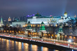 Night view of the Kremlin and the Moscow River