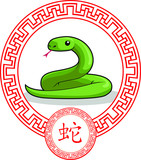 Chinese Zodiac Animal - Snake