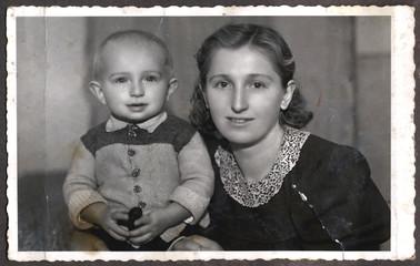 siblings - circa 1955