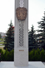 coat of arms o Minsk