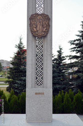 coat of arms o Minsk