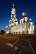 Assumption Cathedral, Kharkov. Ukraine.