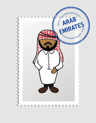 Arabian cartoon person postal stamp
