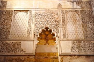 Sinagoga de la Judería de Córdoba, España