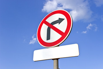 No right turn traffic sign over blue sky