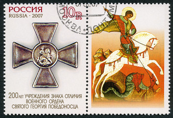 RUSSIA - 2007: shows order of st. George the triumphant