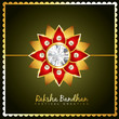 stylish rakhi background
