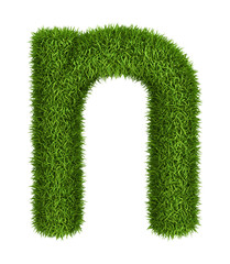 Natural grass letter n lowercase
