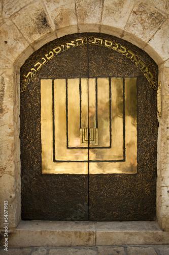 Istanbuli Synagogue Entrance