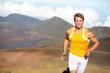Running athlete - man runner sprinting fast
