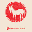 Year of the Horse Seal