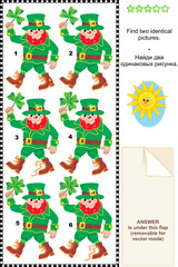 Visual puzzle - find two identical images of leprechauns