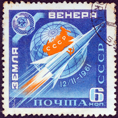 Venus Rocket (USSR 1961)