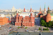 Historical Museum on Red Square at sunny day in Moscow, Russia.