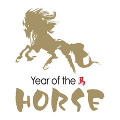 Year of the Horse Gold