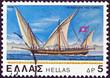 """Armed sailing caique """"Panagia tis Ydras"""" (Greece 1978)"""