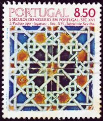 Arms of Jaime, Duke of Braganca, Seville, 1510 (Portugal 1981)