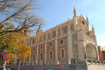 Madrid - Chiesa San Jeronimo El Real - Museo del Prado
