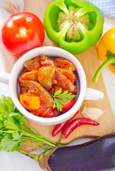 baked vegetables with meat