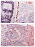 Two Lev Bulgarian Banknote
