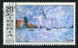 Постер, плакат: Regatta at Argenteuil by Claude Monet