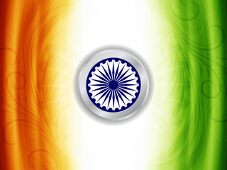 Beautiful background design for Indian independence day.