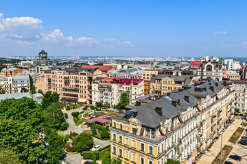 Panorama of the Kyiv city.