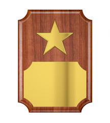 Plaque with Gold Star