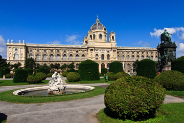 Natural Hystory Museum in Vienna, park with fountain - Wien