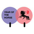 Year of the Horse Fans