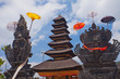 The roof of Temple Ulun Danau in Bali