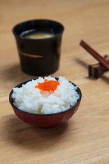 Rice and Miso soup