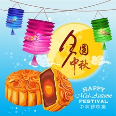 Mid Autumn Festival with moon cake and paper lantern