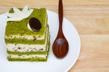 Matcha Chocolate Chip Cake.