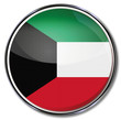 Button Kuwait
