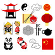 set of china icons