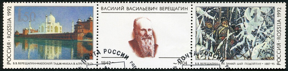 RUSSIA - 1992: 150th birth anniv. of V.V. Vereshchagin