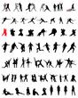 Collection of people silhouettes, vector