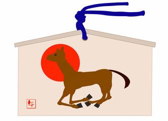 年賀状の素材の絵馬