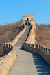 Great Wall in the morning