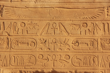 Ancient hieroglyphics on the walls of Karnak temple complex, Lux