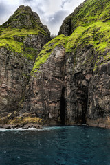 Mountain landscapeat the Vestmanna Cliffs in the Faroe Islands