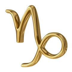 Horoscope: golden sign of the zodiac - Capricorn