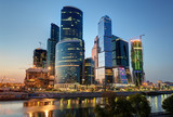 Fototapety Moscow-city (Moscow International Business Center) at night