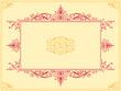 Intricate calligraphic frame design element